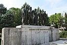 Споменик НОБ у Требињу