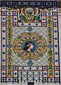 Trieste Piazza dell'Unità d'Italia Palazzo del Governo Mosaike 3.JPG