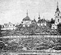Troitsky Markov.jpg