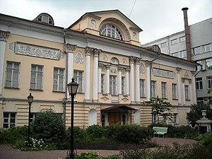 Joseph Bové - Trubetskoy Mansion, Petrovskij Pereulok, Moscow, designed by Joseph Bové