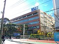 Tsurumi University Dental Hospital.JPG