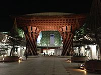 Tsuzumimon Gate in front of Kanazawa Station at night 20150120.JPG