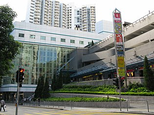 Tsz Wan Shan Shopping Centre.jpg