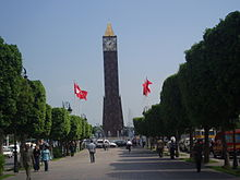 Tunis Bourgiba Avenue 2006.JPG