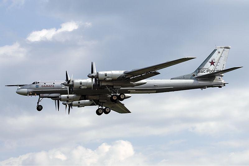 File:Tupolev Tu-95 Maksimov-1.jpg