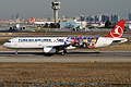 Turkish Airlines (Lego Livery), TC-JSU, Airbus A321-231 (47585342102).jpg