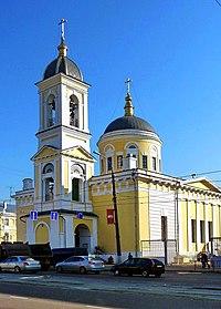Вознесенский собор (Тверь)