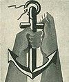 Two hands holding an anchor, Jalesveva Jayamahe, p29.jpg