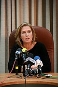 Tzipi Livni - Press conference.JPG