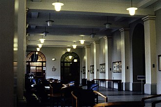 UCL Main Building - North Cloisters, UCL (1980s)