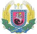 UKR Ні́жинський райо́н COA.jpg