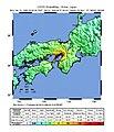 USGS Shakemap - 1995 Kobe earthquake.jpg
