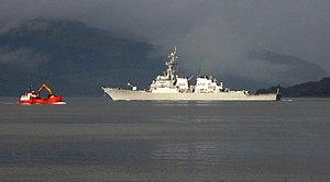 USS Mitscher (DDG-57) - Image: USS Mitscher (DDG 57) 23 10 16 1125