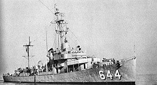 USS <i>Vammen</i> (DE-644)