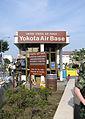 US Yokota Air Base 2 Tokyo Japan.jpg