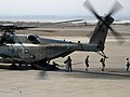 US embassy staff leave helicopter in Cyprus July 16 2006.jpg