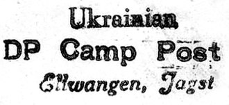 Ellwangen - Postmark from the Ukrainian DP Camp in Ellwangen.