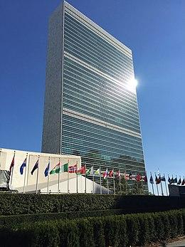 Sige Des Nations Unies