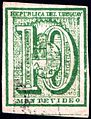 Uruguay 1866 Sc31 Counterfeit.jpg