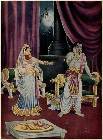 Characters in the Mahabharata - A Picture of Urvashi and Arjuna, the father of Bambang Sumitra