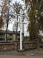 Utena, Lithuania - panoramio (35).jpg