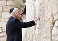 VP Mike Pence visits the Wester wall (39152593764).jpg