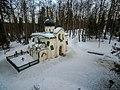 Vadimrazumov copter - Abramtsevo 2.jpg