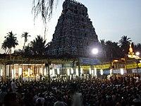vaidyanatheshwara temple nadi astrology