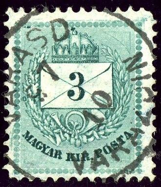 Varaždin - Varasd and Varaždin on a 3 kr stamp 1881 issue