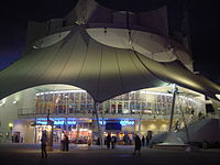 Venue for Cirque du Soleil's La Nouba at Downtown Disney.jpg