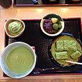 Verda teo - zielona herbata.JPG