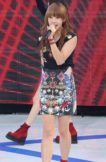 korejská herečka z roku 2013