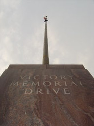 Victory Memorial Parkway - Victory Memorial Parkway WWI Monument