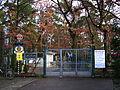 Viernheim Vogelpark Eingangstor Dezember 2012.JPG