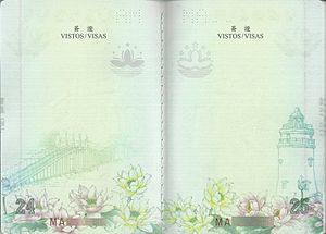 Macao Special Administrative Region passport - Visa pages of the Macau SAR ePassport