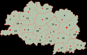 Vitebsk Region - Map of the administrative subdivisions of the Vitsebsk Voblast.