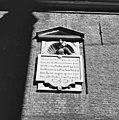 Voorpoort aan de Kalverstraat Reliëf in zijgevel Kalverstraat 90 - Amsterdam - 20014302 - RCE.jpg