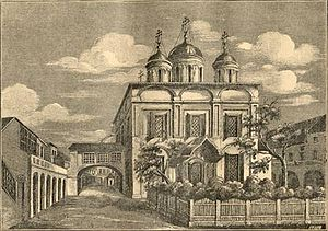 Ascension Convent - Katholikon of Ascension Convent (1580s), from an early 19th-century drawing.