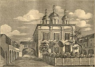 Ascension Convent (Moscow) - Katholikon of Ascension Convent (1580s), from an early 19th-century drawing.