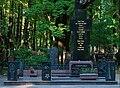 Vvedenskoye - Nikolai Ozerov 02.jpg
