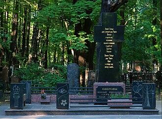 Yuri Ozerov (director) - Nikolai and Yuri Ozerov's tombstone.