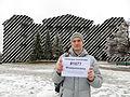 WMUA freepanorama campaign Kyiv 03.jpg