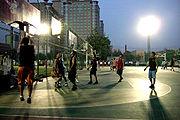 Wangfujingbasketball