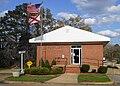 Wedowee Alabama City Hall.JPG