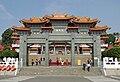 Wen Wu Temple 01.jpg