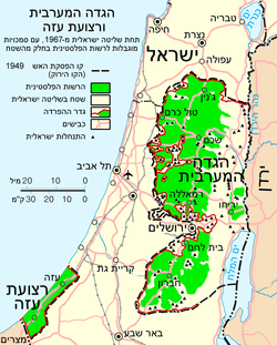 West Bank & Gaza Map 2007 (Settlements)-he.png