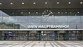 Wien-Hbf01.jpg