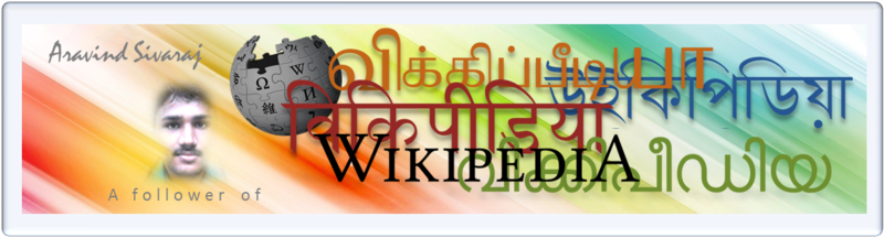 Wikipedia+user+page+banner+glass.png