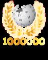 Wikipedia Ukraine 1000000 ver1.png