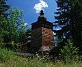 Wolowiec, cerkiew.jpg